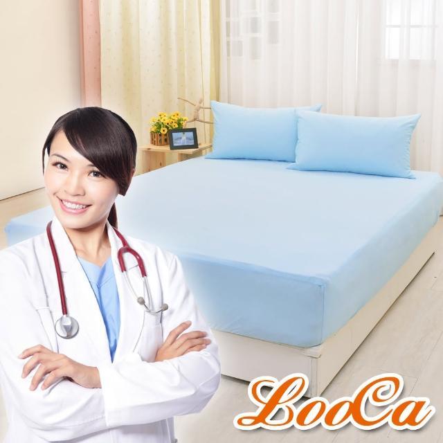 【LooCa】物理防蹣防水保潔床枕套三件組(雙人-共3色)/