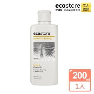 【紐西蘭ecostore】環保潤乾精(經典檸檬)/