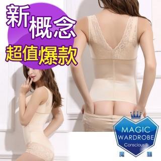 【買一送一360丹蕾絲熱銷魔櫃MAGIC WARDROBE】後脫式一分無痕收腹塑腰塑身衣(塑身衣瘦身衣塑身褲瘦身褲)