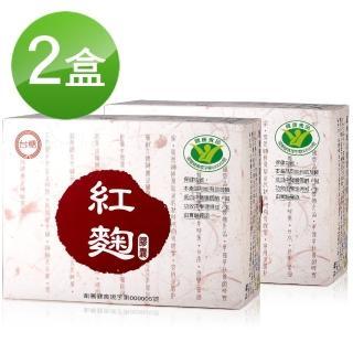 【台糖】紅麴膠囊2盒