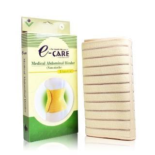【醫康E-CARE】E-CARE 醫康束腹帶(S:22吋-28吋  M:26吋-32吋  L:32吋-40吋  XL:38吋-48吋)