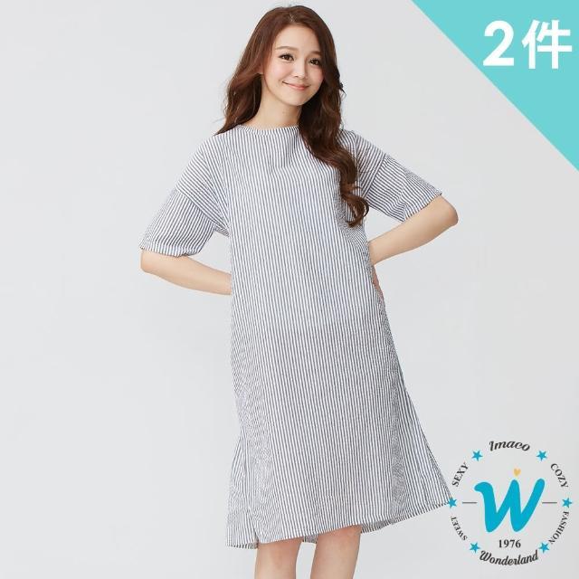 【Wonderland】輕甜風味純棉居家休閒洋裝2件組