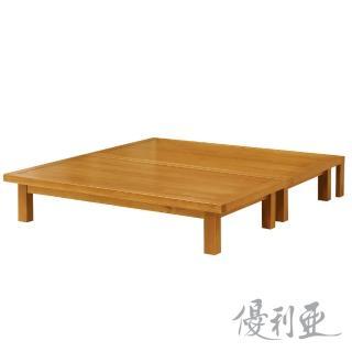 【優利亞-貝莉檜木色】加大6尺實木床底