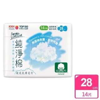 【康乃馨】純淨棉超薄衛生棉量多加長14片(14片/包)