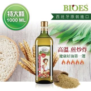 【囍瑞 BIOES】萊瑞100% 原裝進口玄米油(大容量1000ml / 中元普渡必備)