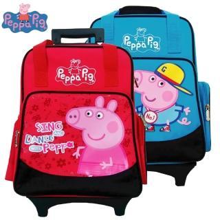 【Peppa Pig 粉紅豬】三用可拆式鋁合金拉桿書包(梅紅/水藍_PP5814)