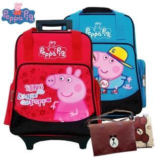 【Peppa Pig 粉紅豬】1+1_三用可拆式鋁合金拉桿書包+熊大名片型側包(梅紅/水藍_PP5814)