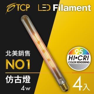 【美國TCP】LED Filament復刻版鎢絲燈泡_T30 4W(4入)