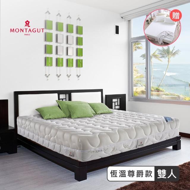 【法國-MONTAGUT】2050型恆溫床墊M06(雙人5尺)/