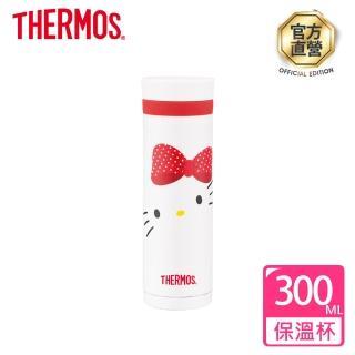 【THERMOS 膳魔師】Hello Kitty 不鏽鋼真空保溫杯0.3L(JNC-300KT)
