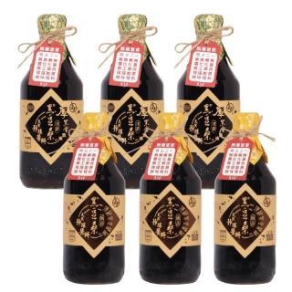 【黑豆桑-中元節】厚黑黑金優惠組(黑金醬油 550mlx3、厚黑金醬油 550mlx3)