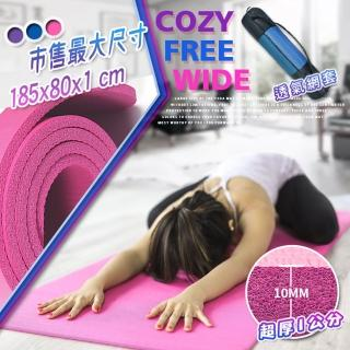 Incare超大伸展多功能瑜珈墊(10mm加寬加厚版)