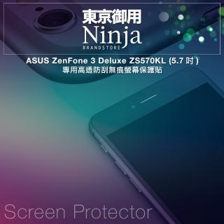 【東京御用Ninja】ASUS ZenFone 3 Deluxe ZS570KL專用高透防刮無痕螢幕保護貼(5.7吋)