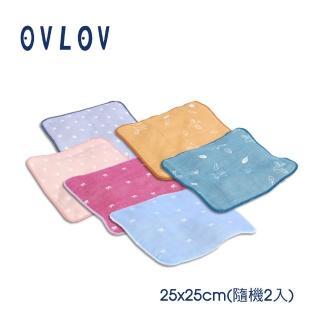 【日本 OVLOV】日本製六層紗小方巾-25cm(顏色隨機2入)