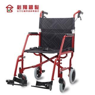 【必翔銀髮樂活館】攜帶型看護輪椅PH-163A(未滅菌)