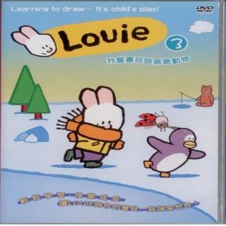【可愛寶貝系列】Louie 3 我會畫奇妙鳥禽動物(DVD)
