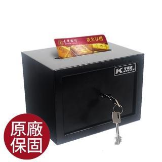 【守護者保險箱】保險箱 保險櫃 小型 保管箱 收納箱 現金箱 17KD(上方開孔 投入式 營業 交接 安全 防護)