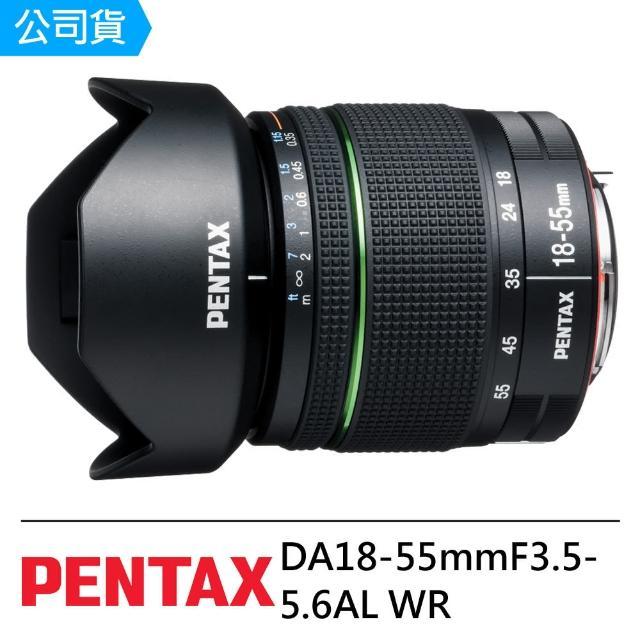 【PENTAX】SMC DA18-55mm F3.5-5.6AL WR(公司貨)