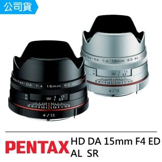 【PENTAX】HD DA 15mm F4 ED AL Limited(公司貨)