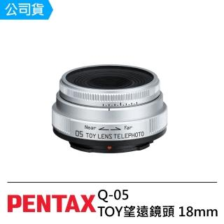 【PENTAX】Q-05