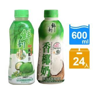 【半天水】椰子汁600ml(24入/箱)/