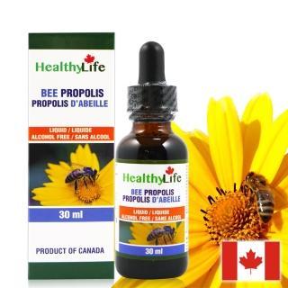 【加拿大Healthy Life】加力活蜂膠滴液Bee Propolis(30毫升/瓶)
