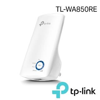 【TP-LINK】TL-WA850RE