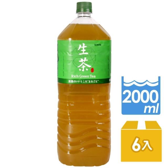 【KIRIN麒麟】生茶(2Lx6入)