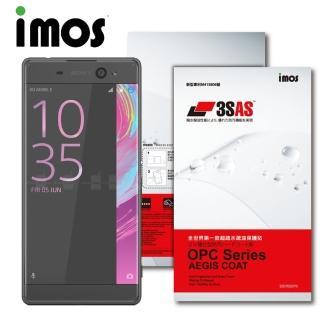 【iMOS 3SAS】Sony Xperia XA Ultra 螢幕保護貼
