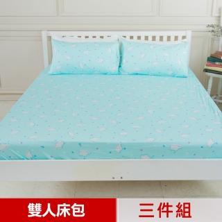 【米夢家居】台灣製造-100%精梳純棉(雙人5尺床包三件組-北極熊藍綠)