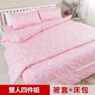 【米夢家居】100%精梳純棉印花床包+雙人兩用被套四件組(北極熊粉紅-雙人5尺)