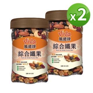 【萬歲牌】綜合纖果400g方型罐(2罐組)