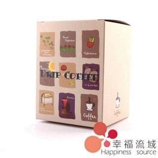 【幸福流域】瓜地馬拉 薇薇特南果濾掛咖啡(盒裝)