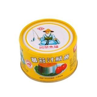 【同榮】番茄汁鯖魚罐230g(黃平二號3入)