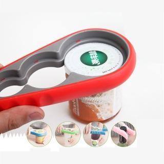 【PUSH! 廚房用品】多尺寸四卡位防滑開蓋器開罐器擰蓋器炫彩型(D55)