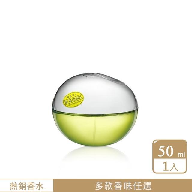 【DKNY】青蘋果女性淡香精50ML