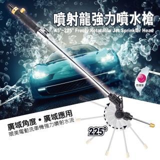 【組合】買就送-酒精+清涼噴霧 安伯特 噴射龍強力噴水槍+多功能伸縮水管組(新一代225度任你調)