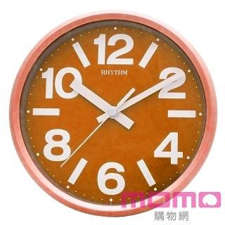 【RHYTHM日本麗聲】亮彩色系座掛兩用超靜音掛鐘(陽光亮橙)