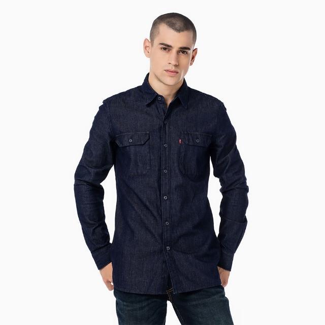 【Levis】男款背後刺繡牛仔襯衫-深藍比較推薦