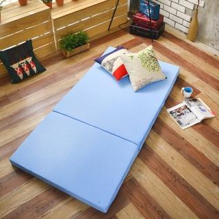 【Sun color】吸濕透氣8公分三折式床墊組(二色任選)