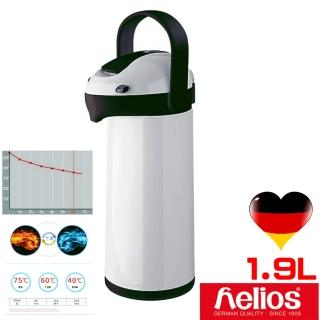 【德國 helios 海利歐斯】Airpot保溫壺黑1900cc(氣壓式出水)