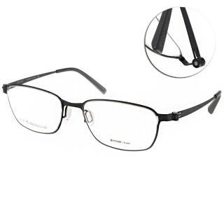 【VYCOZ 光學眼鏡】薄鋼工藝 休閒簡約款(黑#TECK BLK-BLACK)