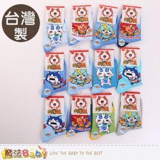 【魔法Baby】童襪 台灣製妖怪手錶正版兒童短襪 隨機出貨 4雙一組(k50183)