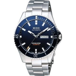 【MIDO】Ocean Star 水鬼 200m潛水機械腕錶-藍x銀/41mm(M0264301104100)