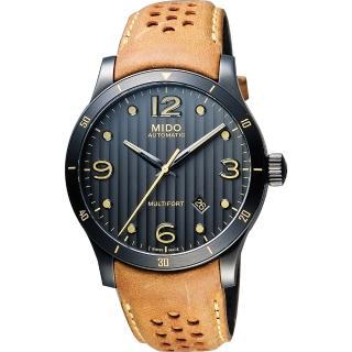 【MIDO】Multifort 先鋒系列時尚機械腕錶-黑x咖啡色/42mm(M0254073606110)