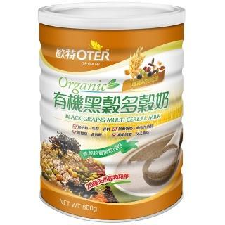 【歐特】有機黑穀多穀奶(800g / 罐裝)