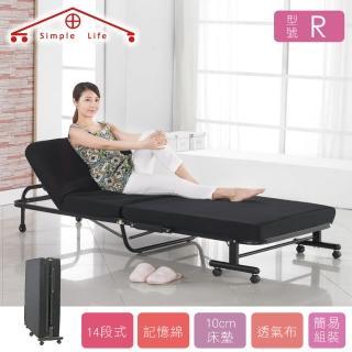 【Simple Life】Simple Life 超值14段簡易組裝折疊床-TR(折疊床)