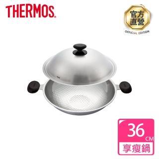 【THERMOS 膳魔師】新一代享瘦鍋單柄平底鍋36cm(WOK-36-S)
