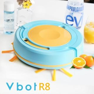 【Vbot】二代R8果漾機 自動返航智慧型掃吸擦地機器人(霜橙蘭姆)