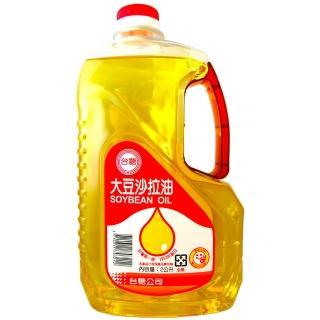 【台糖】大豆沙拉油2L